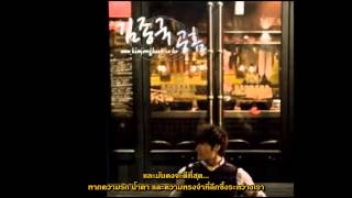 Cover images [Thai Sub]You Should be Happy - Kim Jong Kook.avi