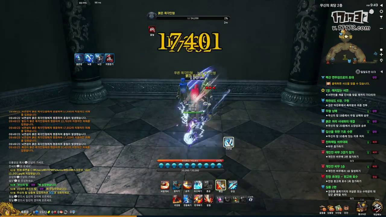Blade & Soul: New Mystic Badge Skills for Blade Dancer