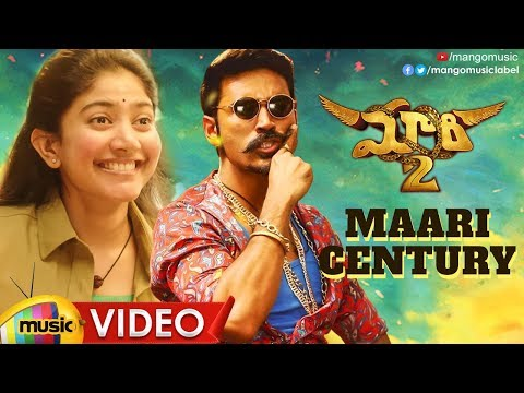 Maari 2 Telugu Video Songs |Maari Century Full Video Song | Dhanush | Sai Pallavi | Yuvan Shankar