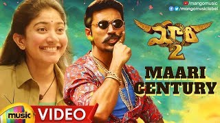 Maari 2 Telugu Video Songs | Maari Century Full Video Song | Dhanush | Sai Pallavi | Yuvan Shankar