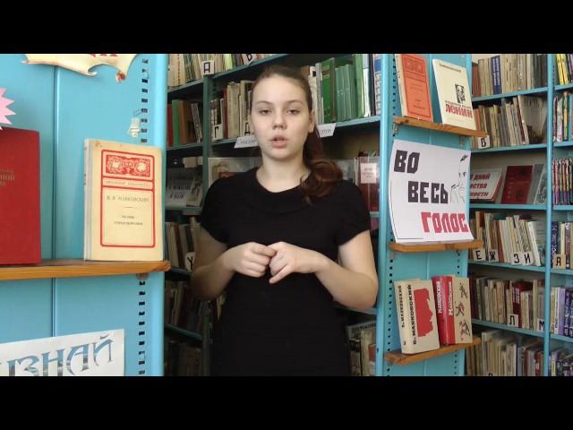 Изображение предпросмотра прочтения – ВероникаВоробьёва читает произведение «От усталости» В.В.Маяковского