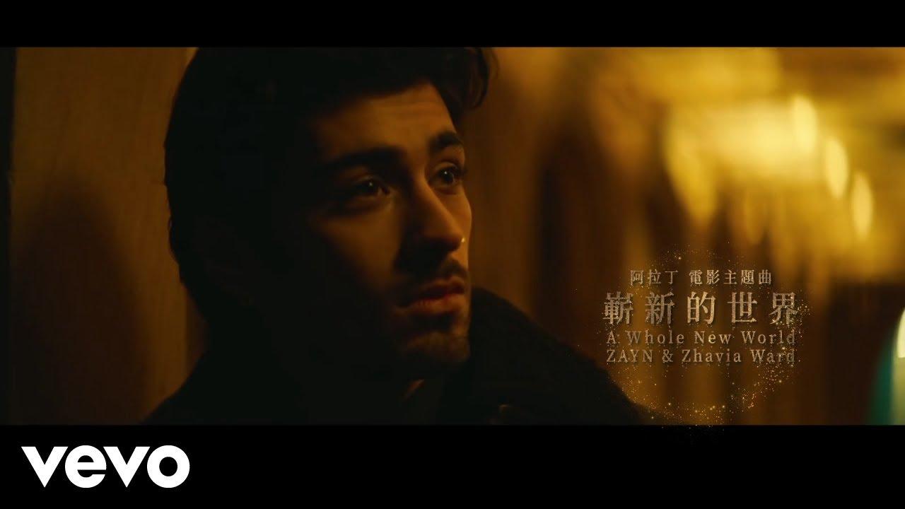 "Download ZAYN, Zhavia Ward - A Whole New World (End Title) (From ""Aladdin""/Mandarin Lyric Video)"