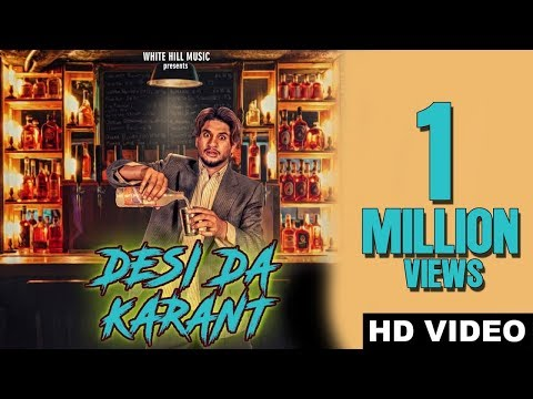 Desi Da Karant (Full Song)   Vadda Grewal   Latest Punjabi Songs 2017   White Hill Music