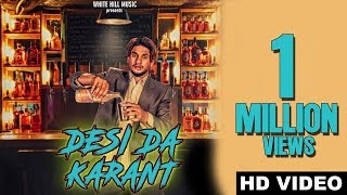 Desi Da Karant (Full Song) | Vadda Grewal | Latest Punjabi Songs 2017 | White Hill Music