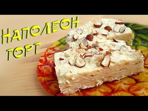 """ФИТНЕС РЕЦЕПТЫ ❊ Лёгкий торт """"Наполеон"""" из лаваша"""