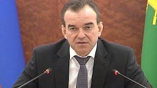 Губернатор Кубани провел общекраевое планерное совещание в Краснодаре