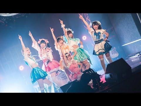 【LIVE映像】ゴッドソング(2020.09.04@LIVE STREAMING)/ バンドじゃないもん!MAXX NAKAYOSHI