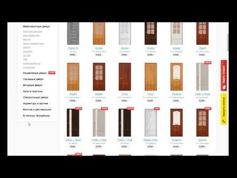 Где купить межкомнатные двери и как выбрать