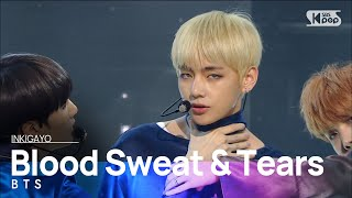 Cover images 《SEXY》 BTS (방탄소년단) - Blood Sweat & Tears (피 땀 눈물) @인기가요 Inkigayo 20161023