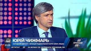 Надавати воду окупованим територіям за рахунок українського бюджету недоцільно — Чижмарь