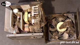 Блок живлення комп'ютера теж треба чистити. Ремонт блоку живлення Макіївка.