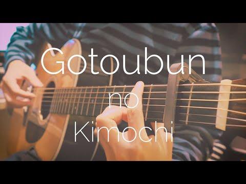 Gotoubun No Hanayome OP - Gotoubun No Kimochi Fingerstyle Cover