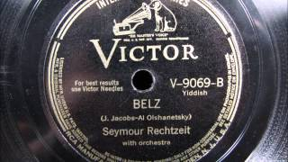 BELZ by Seymour Reichtzeit Sung in Yiddish