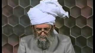 Urdu Dars Malfoozat #160, So Said Hazrat Mirza Ghulam Ahmad Qadiani(as), Islam Ahmadiyya