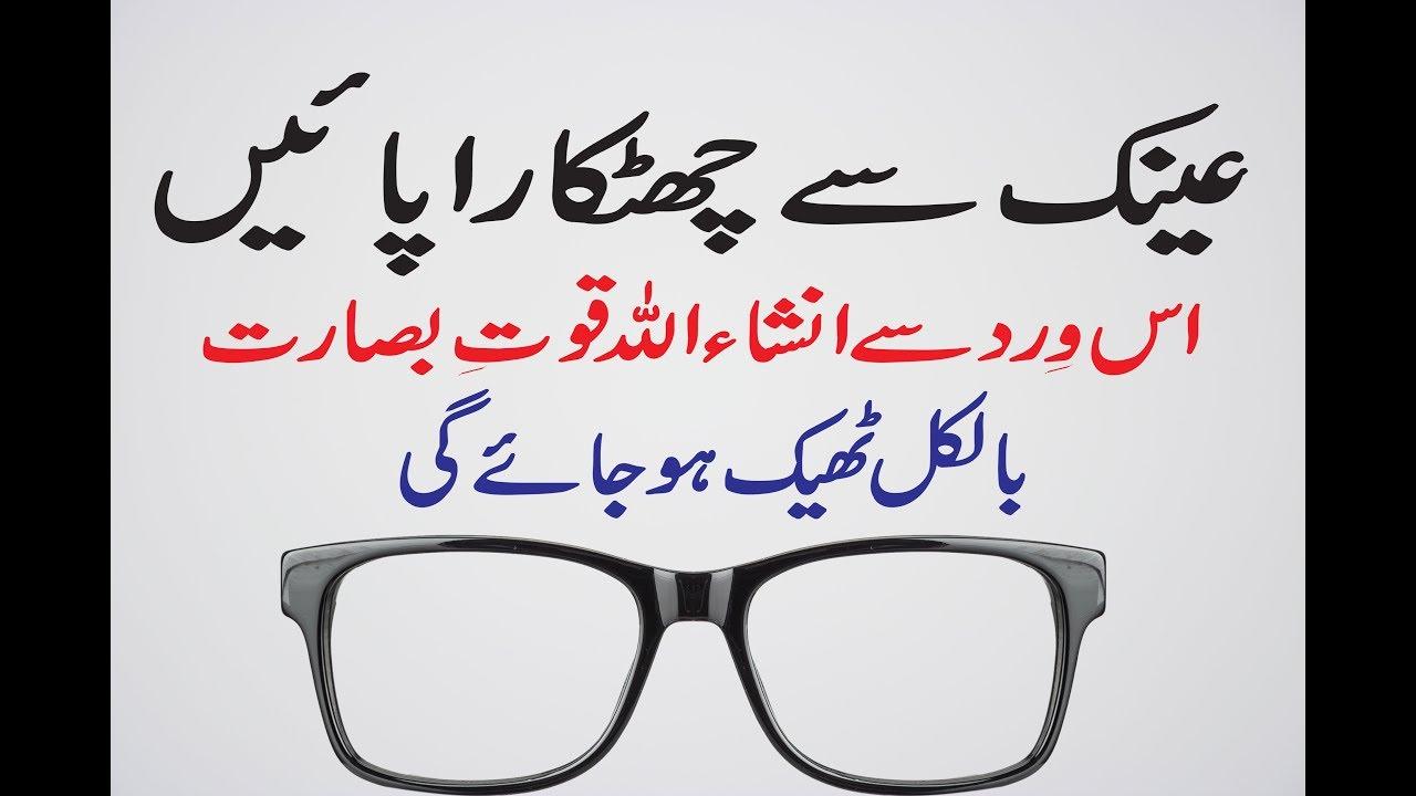 Súly gyorsan fogy az urdu-ban, Tippek a bőr alatti zsír tisztítására