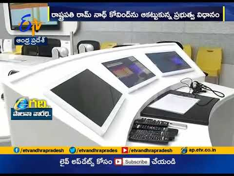 What is Real Time Governance  Why AP Govt Focus on It ?  Here Are The Complete Details