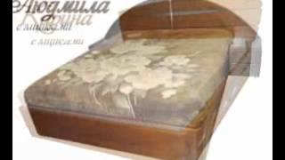 Кровати двуспальные деревянные(Кровати двуспальные деревянные купить в интернет магазине http://krovati.pp.ua/., 2012-03-17T12:47:20.000Z)