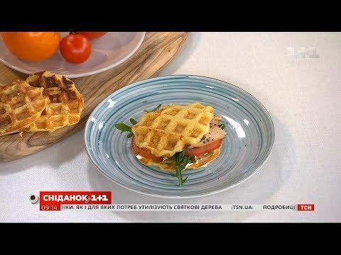 Сніданок з 1+1: Картопляні вафлі від Руслана Сенічкіна