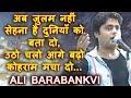 चलो कोहराम मचा दो ALI BARABANKVI, All India Mushaira Siroj {MP}, Mushaira Media