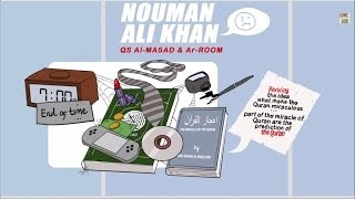 Predictions of The Quran | Nouman Ali Khan | illustrated