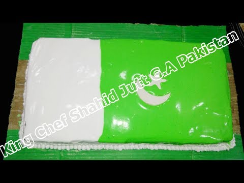 Pakistan Flag Cake !4 August Special (king chef shahid jutt G.A Pakistan)
