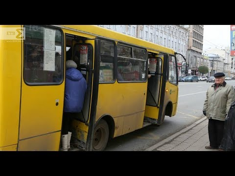 Отмена маршрутов в Екатеринбурге. Как дальше будет развиваться транспортная реформа