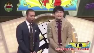 千鳥 THE MANZAI 2013 漫才「歌が下手」