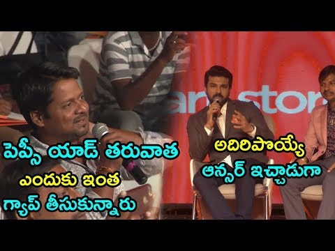 Ram Charan Excelent Replay To Media Reporters For Asking Y U Taking Long Gap For Acted In AD Films