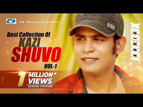 Best Collection Of KAZI SHUVO | Super Hits Album | Audio Jukebox | Bangla Song 2017