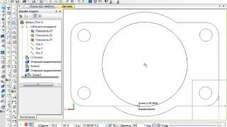 КОМПАС-3D V15.1 (урок №7-2)