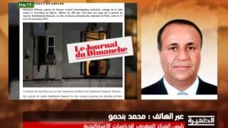 محمد بنحمو يتحدث عن دور المغرب فى احباط عمليات إرهابية بعدة بلدان
