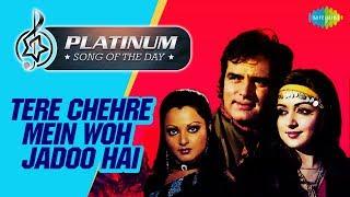 Platinum song of the day   Tere Chehre Mein Woh Jadoo Hai   तेरे चेहरे में वो   07th June   RJ Ruchi