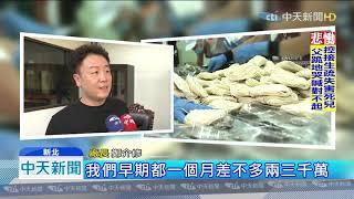 20190925中天新聞 乾拌麵百億商機夯! 「麵條代工廠」營收破億