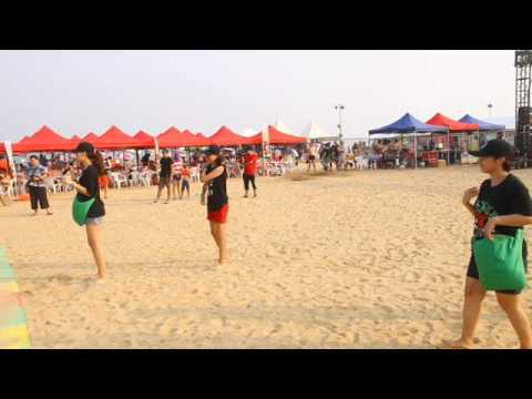People Impact Beach Party, Shanghai, China