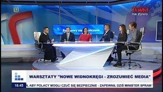 """Rozmowy niedokończone: Warsztaty """"Nowe Widnokręgi - zrozumieć media"""""""