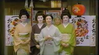 商品名:映画 おもちゃ 出演:宮本真希 放送年:1998年頃.