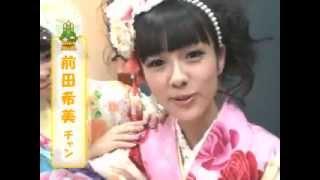 Popteen2012年2月号「POPモデルの萌え振り袖であけぽよ~!」特集!ぴか...