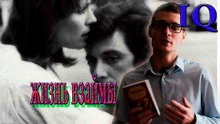 Ремарк ''Жизнь взаймы'' обзор. В чем смысл книги?