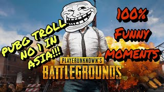 PUBG Mobile Funny And Troll Compilation Plus Music Video (Gerak Khas)