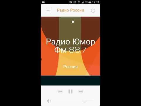 Russia Radio: Free Russian Live Radio – Apps on Google Play