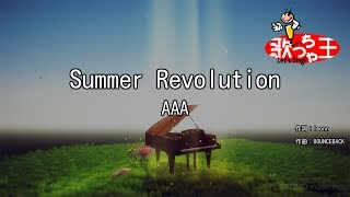 【カラオケ】Summer Revolution/AAA