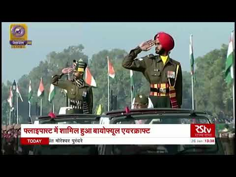 Highlights from Republic Day Parade 2019