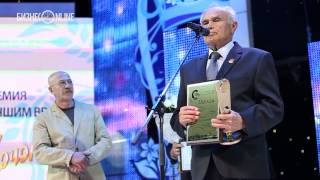 В Татарстане подвели итоги конкурса «Врач года — 2014»
