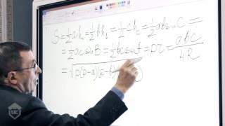 Основные теоремы и формулы планиметрии(Сергеев И.В., доцент каф. О и СОО., 2016-06-09T09:13:09.000Z)