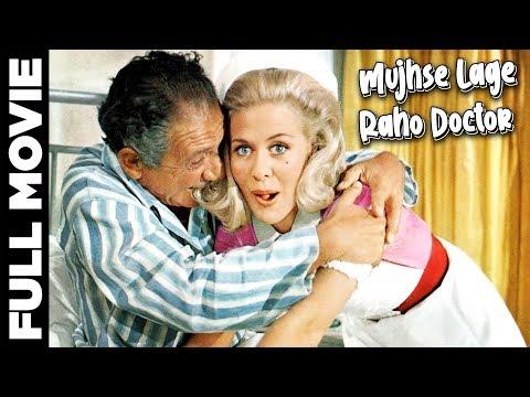 Mujhse Lage Raho Doctor    Hindi Dubbed Movie   Sid James, Kenneth Williams