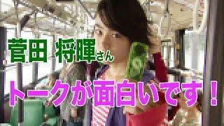 菅田将暉さん 16歳でデビューだったんですねその時のエピソードを 面...