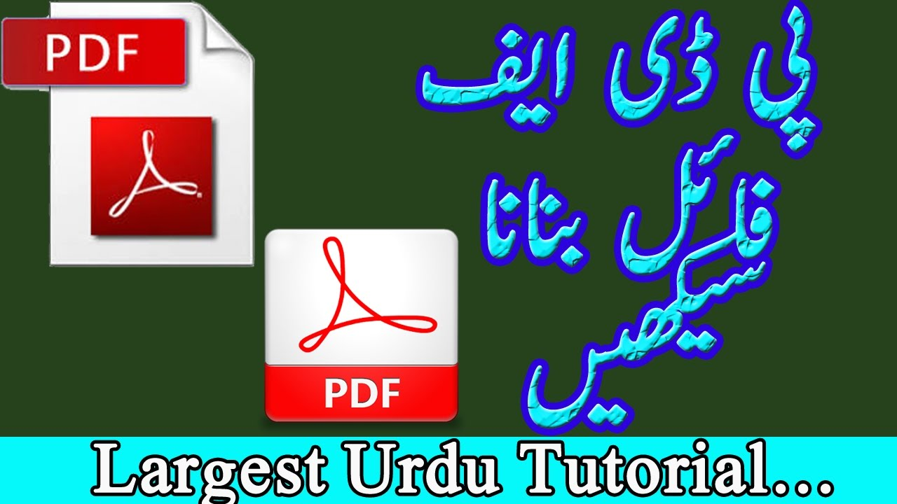Urdu Learning In Hindi Pdf