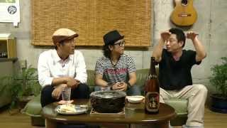 痛快!宮崎発のノンジャンルバラエティ番組! 【JUNK.TV】#139「みやざき居酒屋(じゃないとこにも)行こう『ケンタのひもの』」