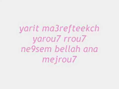 music yassinos hram 3lik