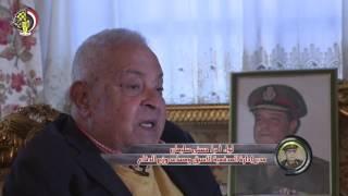 فيديو.. المتحدث العسكري ينشر فيلمًا عن المشير «أبو غزالة»